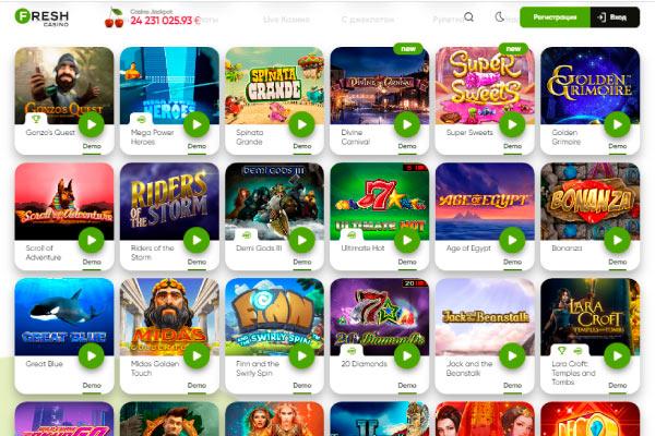 какие игры можно поиграть на деньги онлайн с выводом